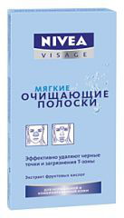 Мягкие очищающие полоски от Nivea (1)