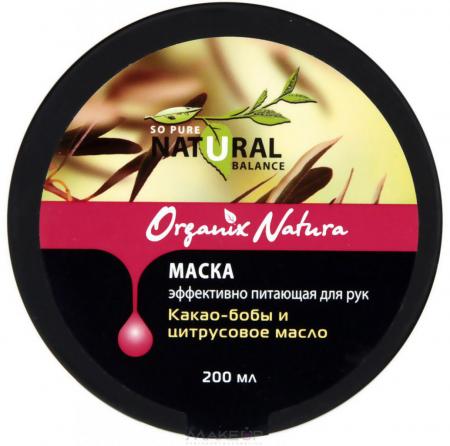 Эффективно питающая маска для рук Какао-бобы и цитрусовое масло от Organix Natura