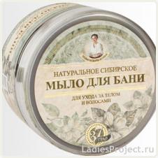 Натуральное сибирское мыло для бани от Рецепты бабушки Агафьи (2)