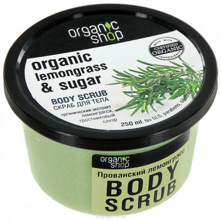 """Скраб для тела """"Органический лемонграсс и тростниковый сахар"""" от Organic Shop"""