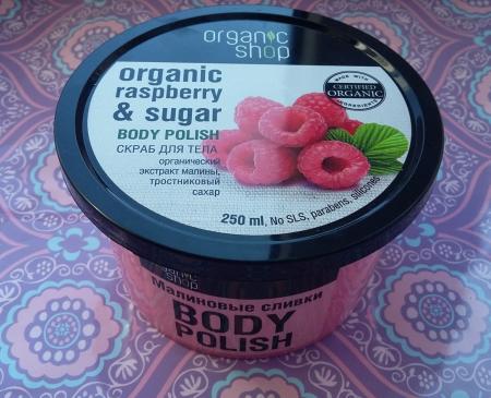 """Скраб для тела """"Малиновые сливки"""" от Organic Shop"""