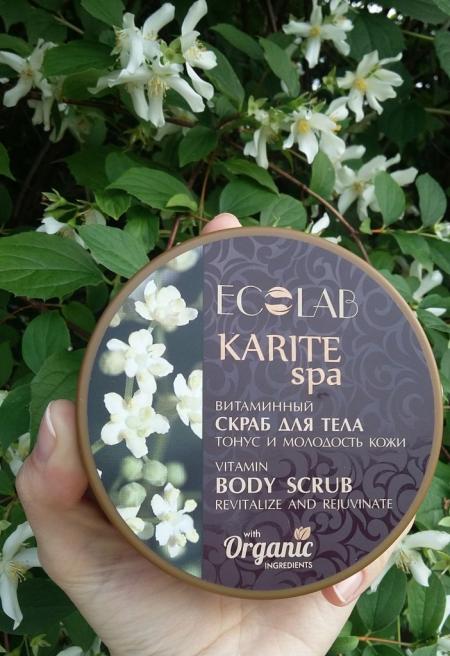 Витаминный скраб для тела Тонус и молодость кожи Karite spa от EcoLab