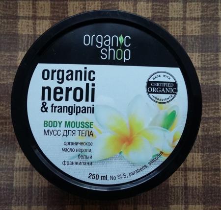 "Мусс для тела ""Балийский цветок"" от Organic Shop (2)"