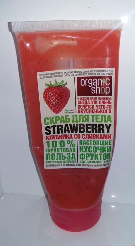 """Скраб для тела """"Клубника со сливками"""" от Organic Shop"""