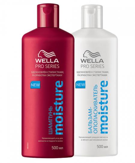 Wella кондиционер для волос