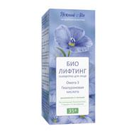 Гиалуроновая сыворотка для лица Биолифтинг 35+ от Нежный Лен