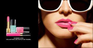 Помада Rouge Allure Super №167, летняя коллекция 2010 года от Chanel