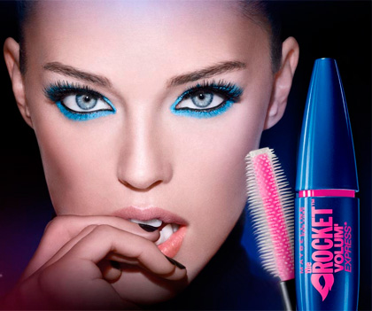Тушь для ресниц The Rocket Volum' Express от Maybelline