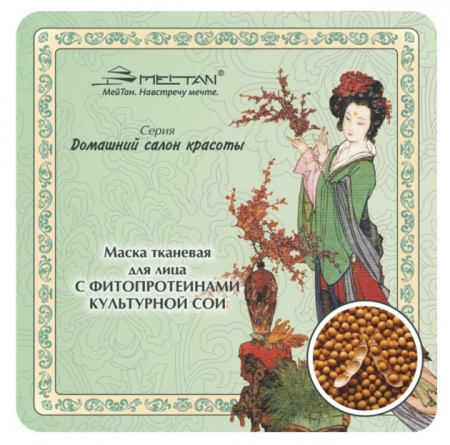 Тканевая маска для лица с фитопротеинами культурной сои от MeiTan