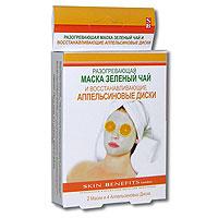 Разогревающая маска с зеленым чаем и восстанавливающие апельсиновые диски для глаз от  Skin Benefits