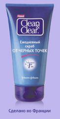 Ежедневный скраб от черных точек  от CLEAN&CLEAR