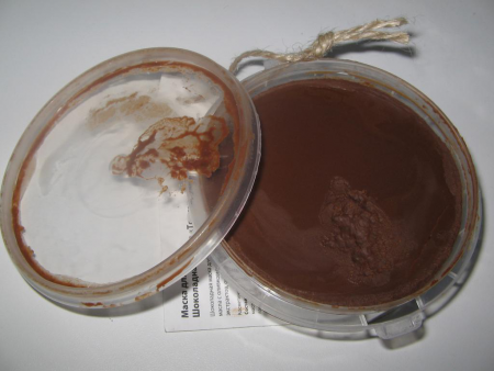 """Шоколадная маска для тела """"Тонизирующая"""" от Мыловаров"""