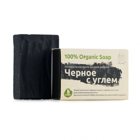 """Натуральное мыло """"Черное с углем"""" от Мыловаров"""