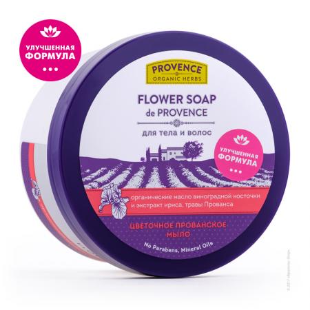 Цветочное прованское мыло для тела и волос серии Provence organic herbs от Natura Vita
