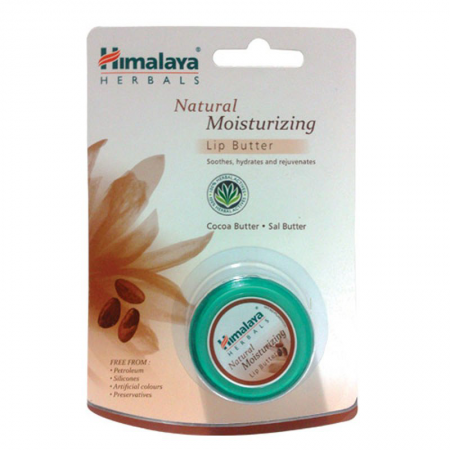 Масло для губ Natural moisturizing lip butter от Himalaya Herbals
