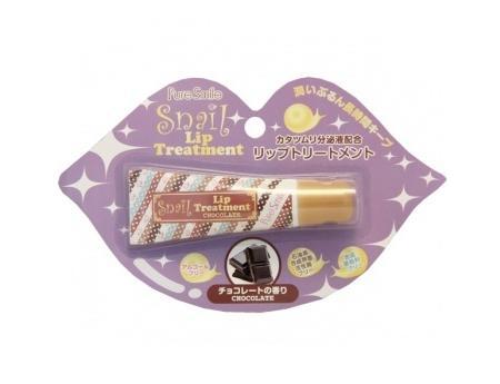"""Увлажняющий бальзам для губ """"Snail Lip Treatment"""" с эссенцией улитки и экстрактом какао  от Pure Smile"""