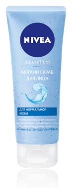 Мягкий скраб для лица Aqua Effect КРАСОТА и СВЕЖЕСТЬ от Nivea