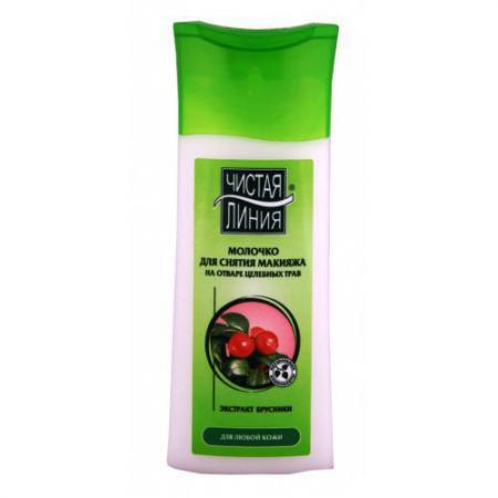 Молочко для снятия макияжа на отваре целебных трав от Чистая Линия