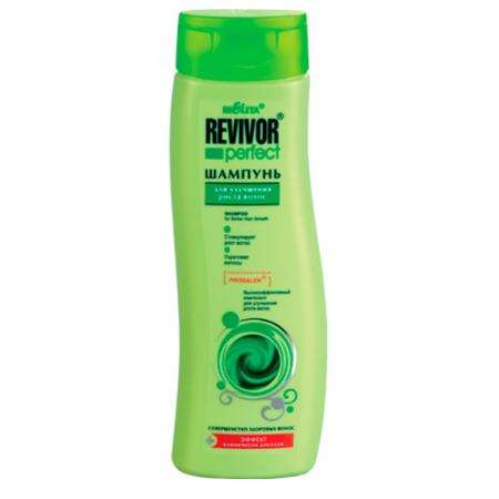 Шампунь Revivor-Perfect для улучшения роста волос от Bielita-Вiтекс