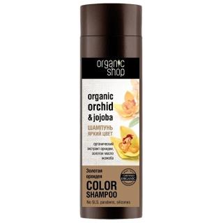 """Шампунь для волос """"Яркий цвет"""" Золотая орхидея от Organic Shop"""