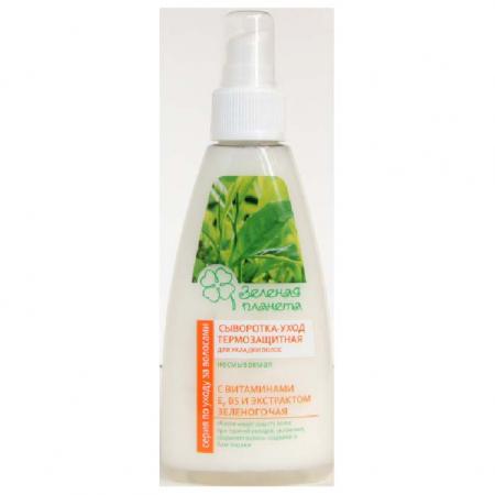 """Термозащитная сыворотка-уход для укладки волос """"Витамины Е, В5 и экстракт зеленого чая"""" от Зеленая Планета"""