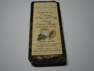 Мыло Шоколад с экстрактом кофе от NESTI DANTE