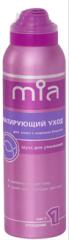 Мусс для умывания для кожи с жирным блеском от MIA
