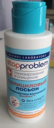 Салициловый лосьон для чувствительной кожи Stopproblem от Michel laboratory