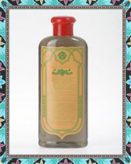 Шампунь для волос Зейтун №2