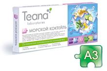 Косметика Teana -  Ампулы серии «A»  «Морской коктейль»