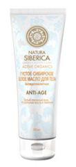 Антицеллюлитное густое сибирское масло для тела от Natura Siberica (1)
