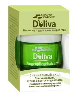 Бальзам-уход для кожи вокруг глаз от D'oliva