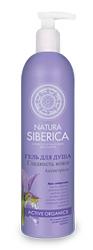 Гель для душа Антистресс от Natura Siberica