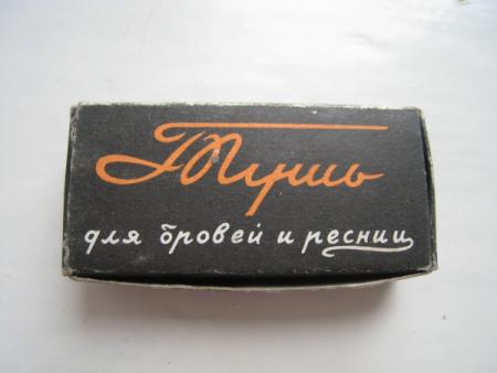 """Тушь для ресниц и бровей от фабрики """"Грим"""""""