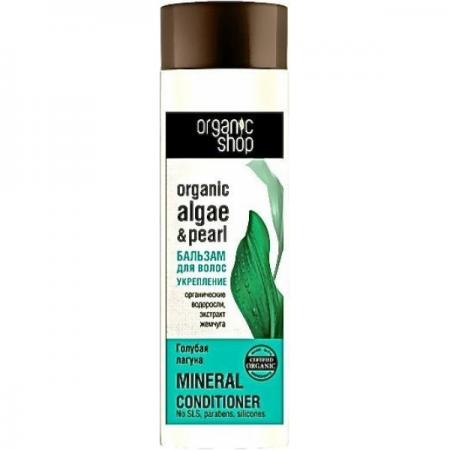 """Бальзам для волос укрепляющий """"Голубая лагуна"""" от Organic Shop"""