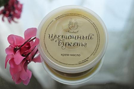 """Крем-масло для тела """"Цветочный букет"""" от Мыловаров"""