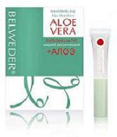 Бальзам для губ жидкий увлажняющий с зкстрактом алоэ от Belweder