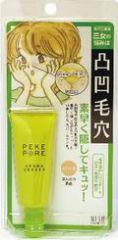 Крем для кожи лица сужающий и маскирующий поры «Peke Pore»