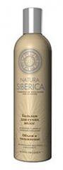 Бальзам для волос от Natura Siberica