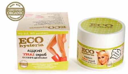 Аццкий Thai Скраб для тела «Goodbyе целлюлит» от ECO hysteria