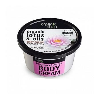 "Крем для тела ""Индийский лотос"" от Organic Shop"