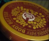 Крем для тела Cranberry Body Butter от The Body Shop