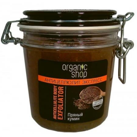 """Скраб для тела антицеллюлитный """"Пряный кумин"""" от Organic Shop"""