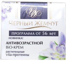 Антивозрастной bio-крем для лица (программа от 56 лет) от Черный жемчуг