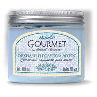 """Нежный гоммаж для тела Gourmet """"Орхидея и голубой лотос"""" Natura от 36/6"""