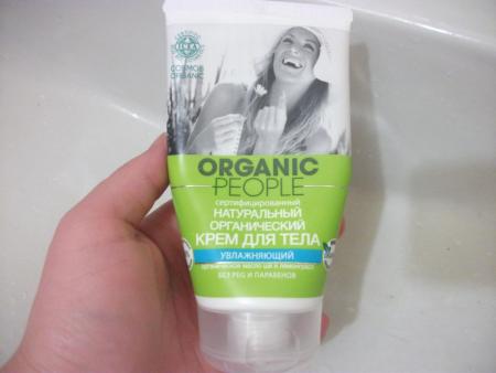 Натуральный органический крем для тела Увлажняющий от Organic People
