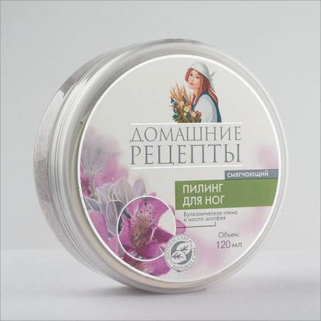 Пилинг для ног смягчающий с вулканической глиной и маслом шалфея от Домашние рецепты