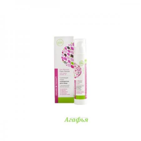 Сужающая поры сыворотка для лица с органическим маслом мануки от Organic Therapy