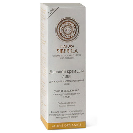 """Дневной и ночной крем """"Софора японская"""" для жирной и комбинированной кожи лица от Natura Siberica"""