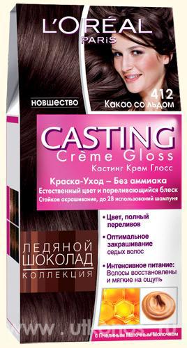 Краска для волос шоколад лореаль